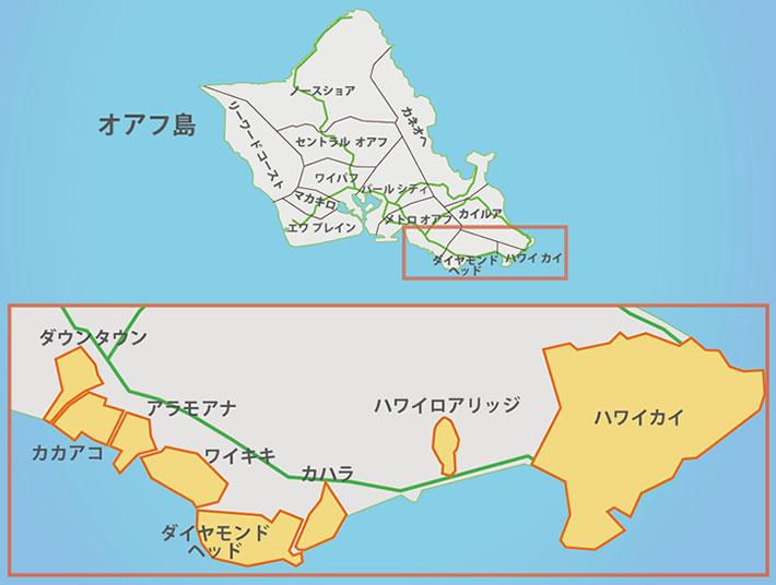 ハワイ不動産 ハワイの主要エリア地図