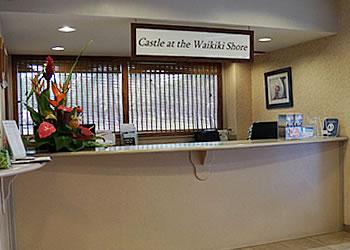 ハワイ不動産 ホテルコンド・フロント
